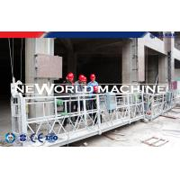 China Twin Cage Construction Material Hoist Elevator Lifts SC200 4.2 x 1.5 x 2.5m wholesale