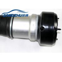 Rear Air Ride Suspension Shock Absorbers A2213205513 for Mercedes W221
