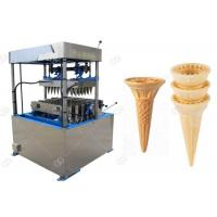 China Reliable Ice Cream Cone Machine Cup Making Machine 1800 pcs / H Capacity wholesale