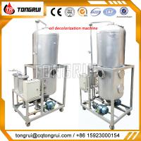 Buy cheap Used Transformer Oil Decolorization Regenerate Machine by adding Silica Gel product