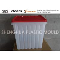 China 35 Liter Plastic Injection Molding Recycling Bin wholesale