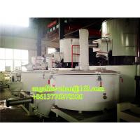 China SRL-Z 500/1000 plastic pvc mixer unit wholesale