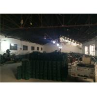 China Decorative Arched Top Outdoor Garden Wire Mesh With PVC Coated Metal Wire wholesale