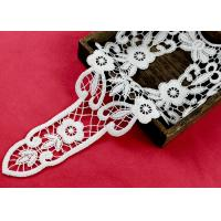 China Retro Long Chemical Free Floral Lace Collar Applique For National Costume Cloth wholesale