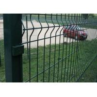 China Curved Metal Garden Mesh Fencing Powder Sprayed Bending Dark Green Wire Fence wholesale