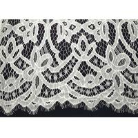 Buy cheap White Striped Nylon Off Scalloped Both Edege Eyelash White Lace Trim Fabric For from wholesalers