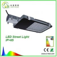 China 60 Watt Solar Powered LED Street Lights With 110-130lm/W Efficiency , DC 12V 24 V wholesale