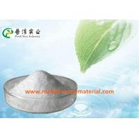 China Giant Knotweed Natural Plant Extracts Resveratrol 98% Preventing Cancer Antioxidation wholesale