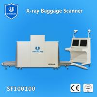 Buy cheap xray machine with high sefinition scanned images and stable function  for security check used in airport from wholesalers