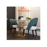 Leisure Padded Fabric Dining Chairs with Black Solid Wooden Legs