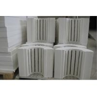 Buy cheap Furnace Fiber Chamber from wholesalers