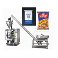 China Servo Motor Drive 200W 60bags/Min Candy Packaging Machine wholesale