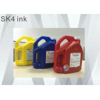 Buy cheap Original eco solvent ink Phaeton SK4 Ink for Outdoor Flex Banner from wholesalers