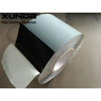 Buy cheap En 12068 standard double sided adhesive corrosion protection tape similar to Polyken 942 from wholesalers