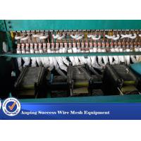 China Professional Fence Welding Machine With Synchronous Control Technology 50x100mm wholesale