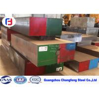 China 1.2714 Annealed Special Tool Steel For Large Thermoplastics Plastic Processing Molds wholesale