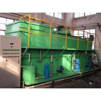 China Membrane Bioreactor compacted Systems MBR Wastewater Treatment Plant 200T/D on sale