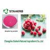 China Drink additive Raspberry Ketone Powder Vegetable extract powder wholesale