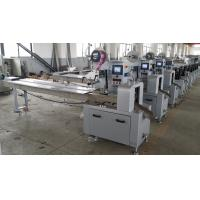 China Single - Chip High Speed Mask Packaging Machine Stainless Steel Material wholesale