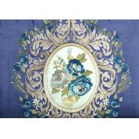 China Blue Floral Embroidery Velvet Fabric , Soft Polyester Fabric Blackout wholesale