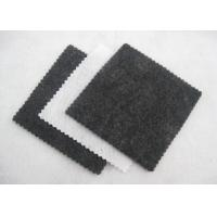 China High Strength Non Woven Geotextile Fabric on sale