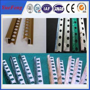 China OEM aluminium extrusion profile, high precision aluminum cnc aluminium cnc machine milling wholesale
