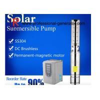 China Brushless Solar Powered Submersible Water Pumps Deep Well High Pressure on sale