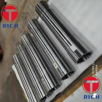 China High Quality Tube Machining For Electro -Mechanical Linear Actuators from TORICH wholesale