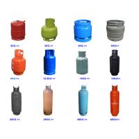 China Colorless Propane R290 , HC Refrigerant Of Environment Friendly 5KG N.W wholesale