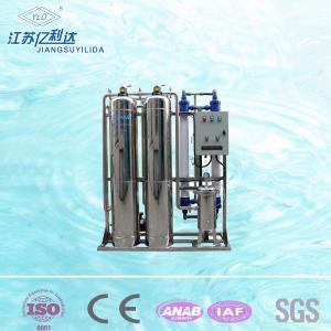 China Micro-Membrane UF Recycling Water Filter UF Car Washing Sewage Treatment Plant wholesale