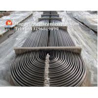 China Stainless Steel U Bend Tube ASTM A268 TP405/ ASTM A213 TP304 / TP304L / TP316L / TP316Ti / TP316H / ASTM B677 904L wholesale