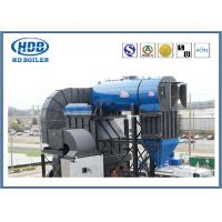 China Low Carbon Biomass Fuel Boiler / Biomass Steam Generator Natural Circulation wholesale
