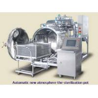 China The new atmosphere sterilization retort wholesale
