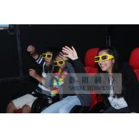 China Unexceptionable 9D XD Theatre System With Passive Yellow 3D Glasses wholesale