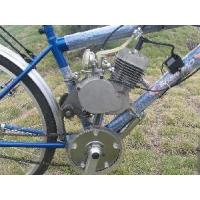 Buy cheap Bicycle Engine Kit from wholesalers