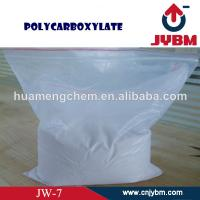 China Superplasticizer/concrete admixture/ chemical additive wholesale