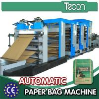 China Automatic Cement Paper Bag Making Machine with both-end pasted wholesale