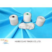 China Bright 20S - 60S 100% Spun Polyester Yarn , High Strength Polyester Twisted Yarn wholesale