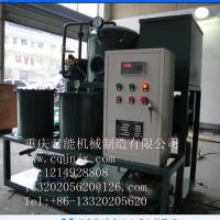 China 2016 High vacuum waste Hydraulic Oil cleaning recovery system wholesale