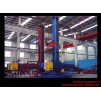 China Heavy Duty Welding Manipulators Column Boom For Pressure Vessel Welding wholesale