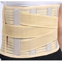 China Breathable Back Support elastic waist support elastic waist brace wholesale