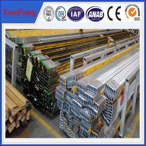 China all types of aluminium extrusion, selling aluminium profiles for windows frame wholesale