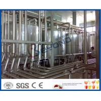 China 1000 ml / Pouch Industrial Yogurt Making Machine For Yogurt Manufacturing Plant on sale