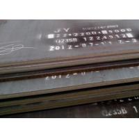 China Alloy Hot Rolled Mild Steel Plate , Custom Size ASTM A204 Rolled Steel Sheet wholesale