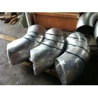 China Stainless Steel 304H Butt Weld Fittings / Welded Seamless Pipe Fittings wholesale