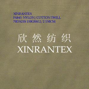 China F4845 leisurewear fabric twill nylon/cotton fabric wholesale