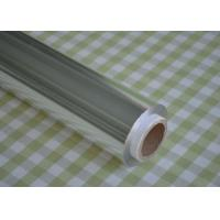 China Recycling Household Aluminium Foil , 100 Meter Length Food Wrapping Aluminium Foil wholesale