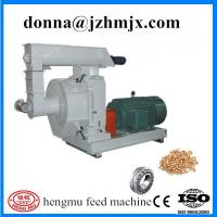 China New arrival  hot sale wood pellet  machine for sale/wood pelleting machine wholesale