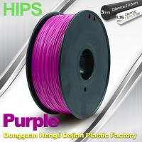 China Stable Performance Purple HIPS 3D Printer Filament Materials 1kg / Spool wholesale