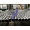 China EN10305-1 E235 E355 Seamless Cold Drawn Precision Steel Tubes For Hydraulic Line wholesale